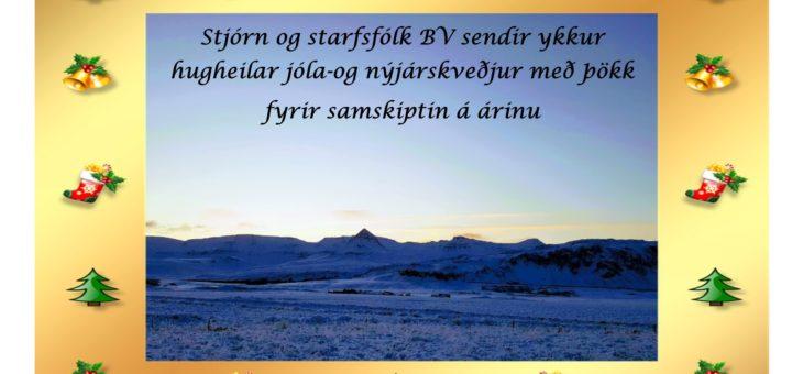 Hátíðarkveðja